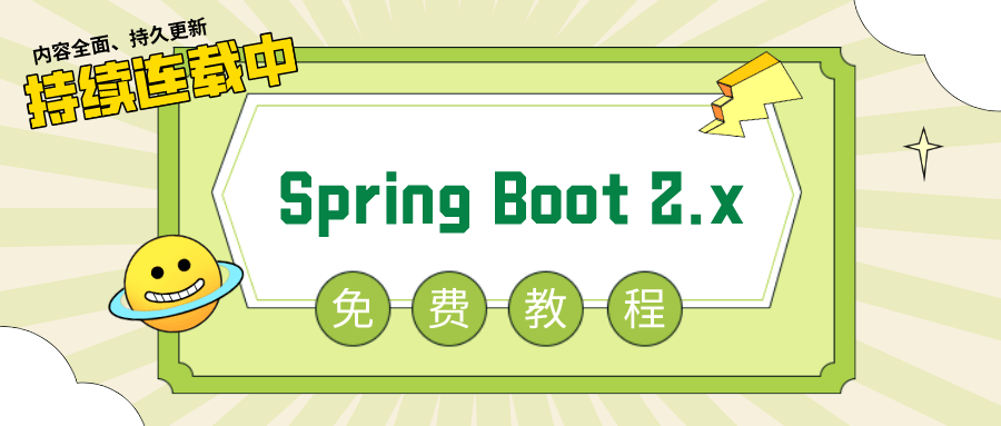 spring-boot.png
